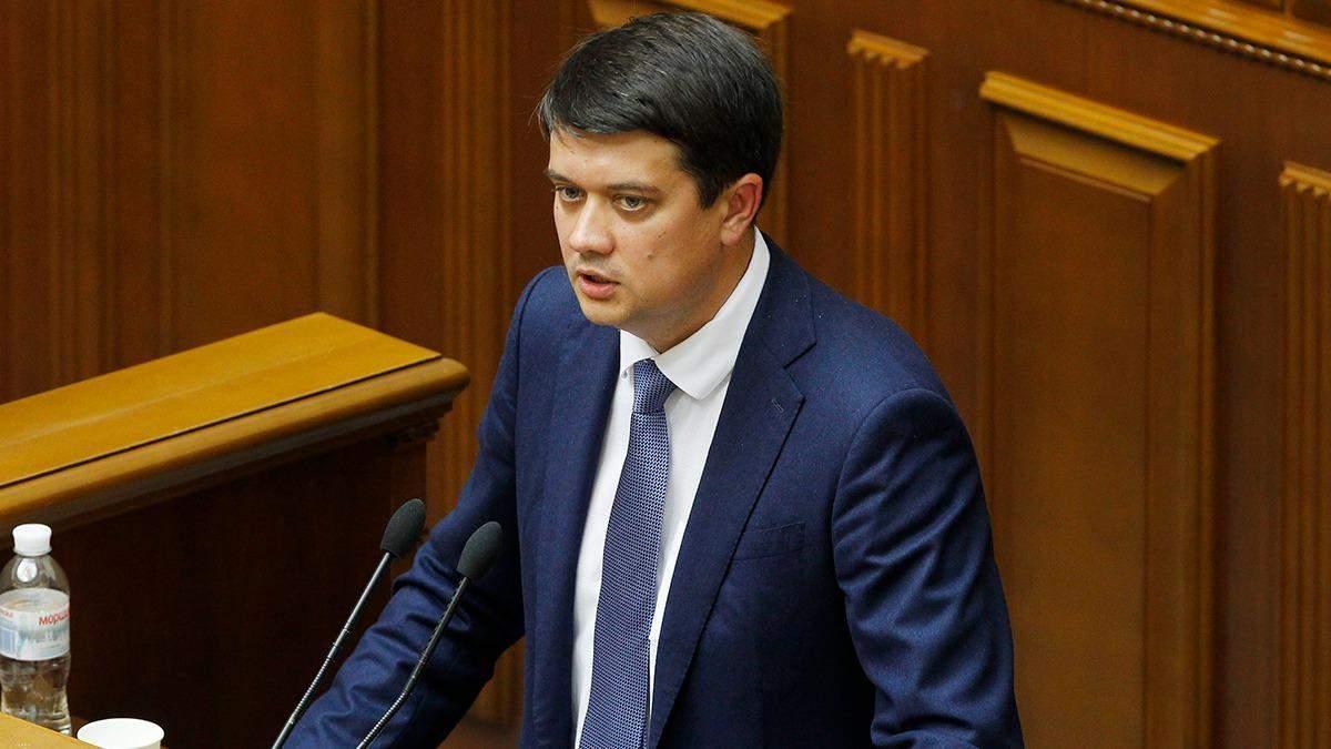 Разумков очолив рейтинг довіри до політиків: на якому місці Зеленський