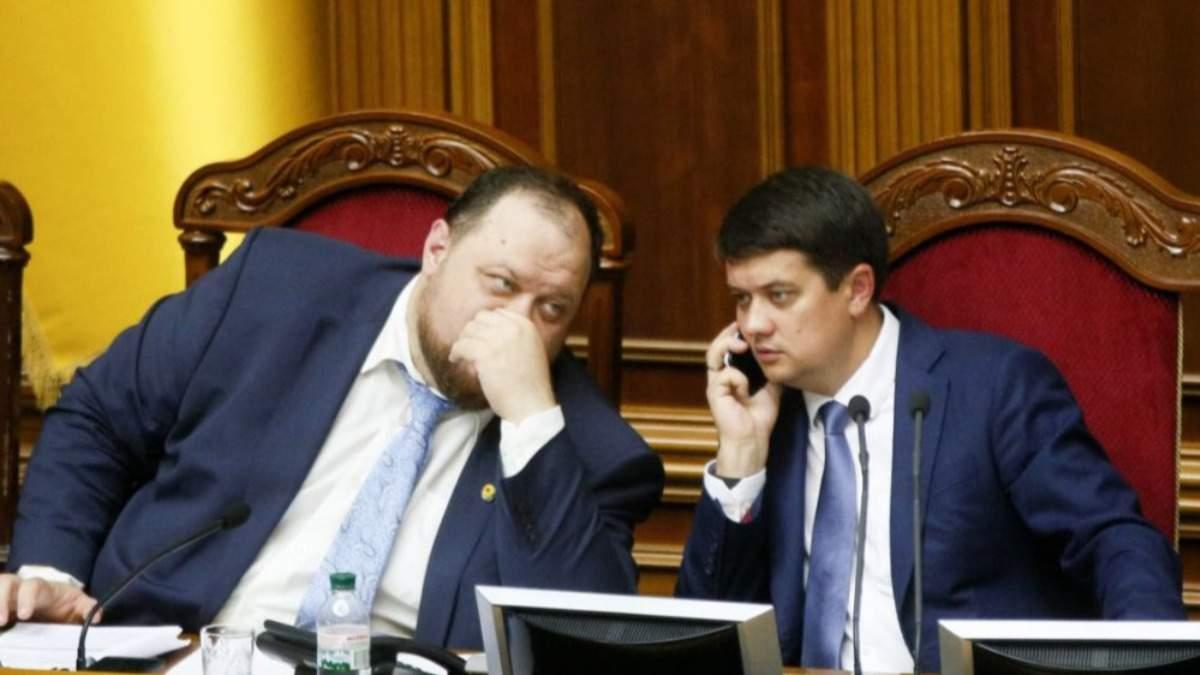 Зеленський хоче замінити Разумкова на Стефанчука, – ЗМІ