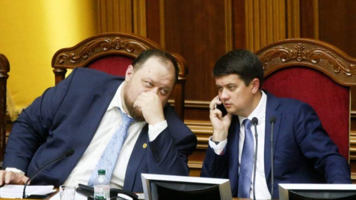 Зеленский хочет заменить Разумкова в Стефанчук, - СМИ