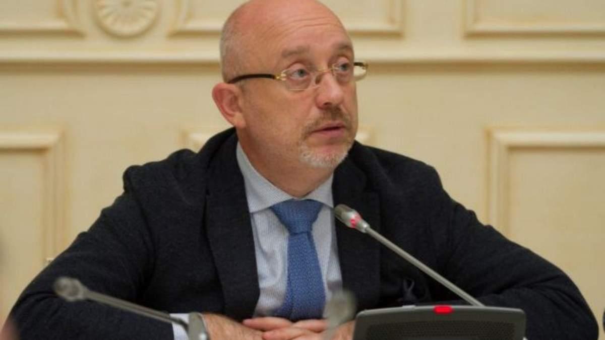 Россия заблокировала сайт Минреинтеграции за правду о коронавирус