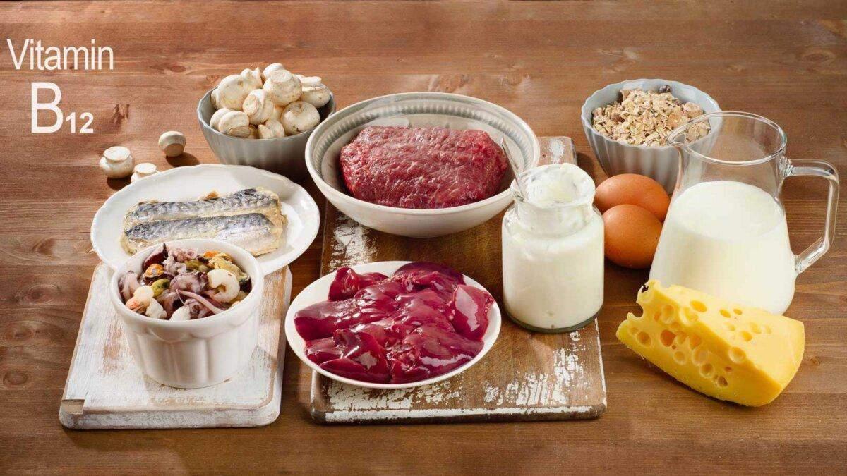 У чому міститься вітамін В12 та які загрози від його нестачі в організмі?
