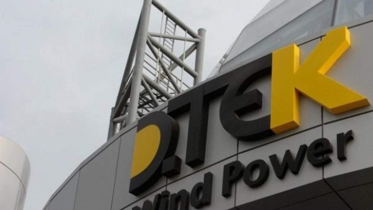 """Ліга антитрасту"""" подала АМКУ заяву про створення штучного дефіциту електроенергії"""
