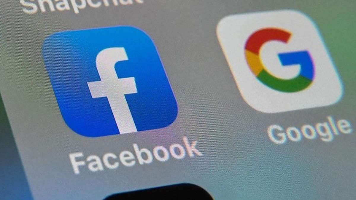 Як Google і Facebook заробляють на особистих даних