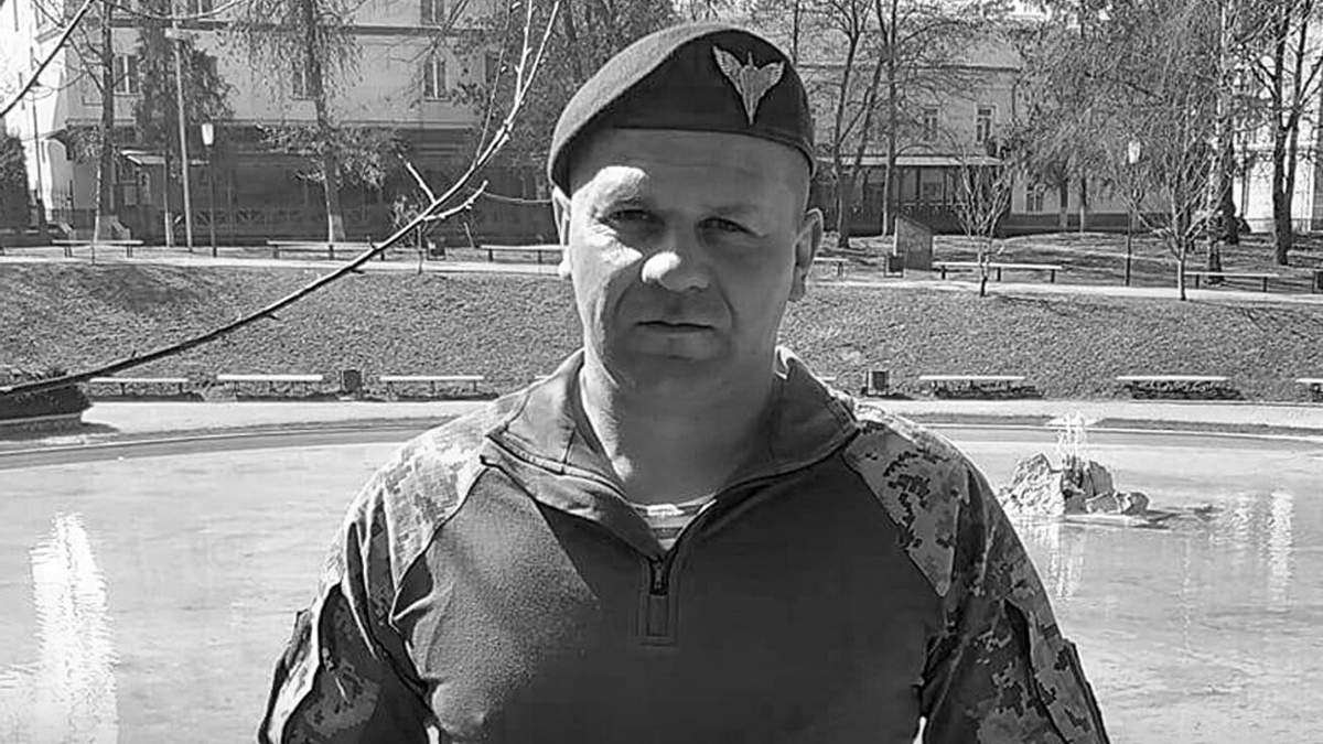 Александр Глушко погиб на Донбассе 11 февраля – новости