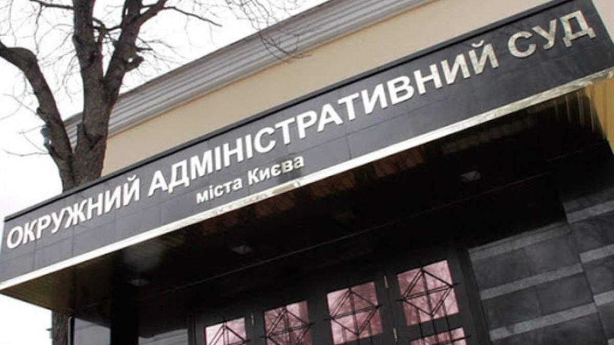 Проспекту Бандери повернули назву Московський: як скасувати рішення