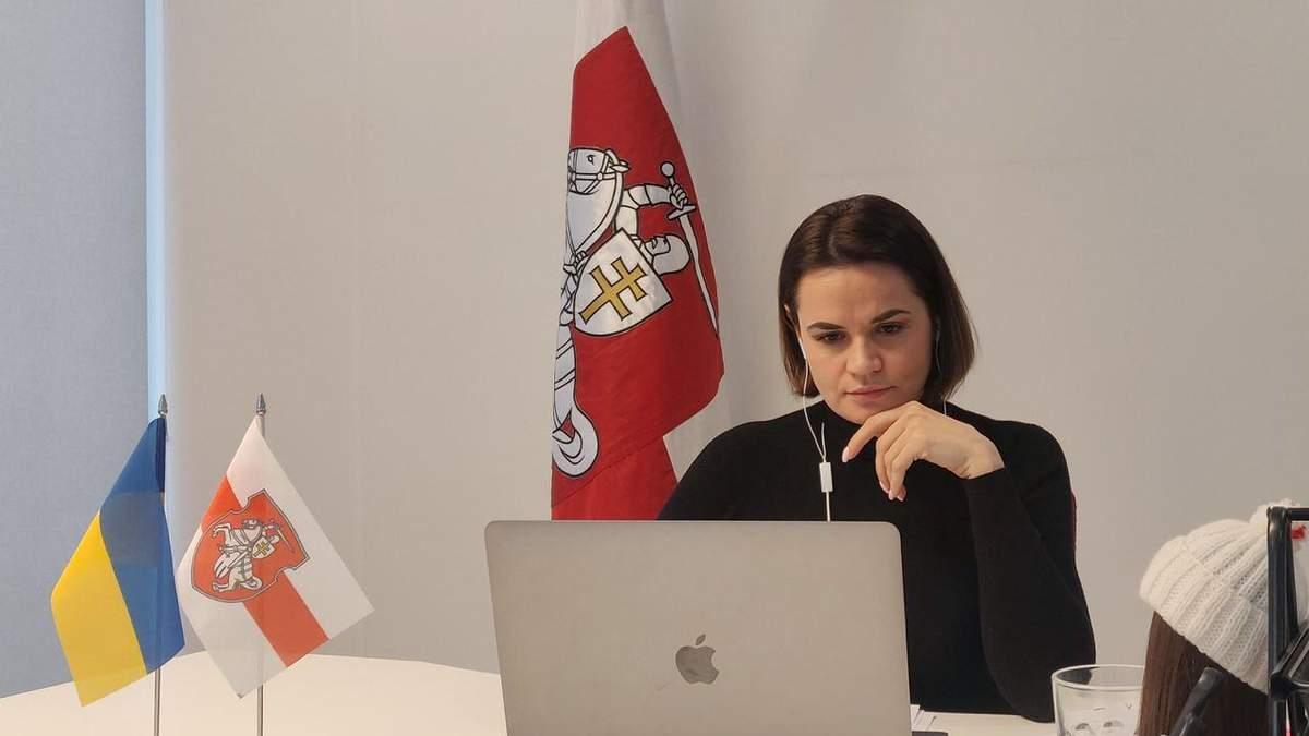Тихановська хоче зустрітись з керівництвом України: деталі