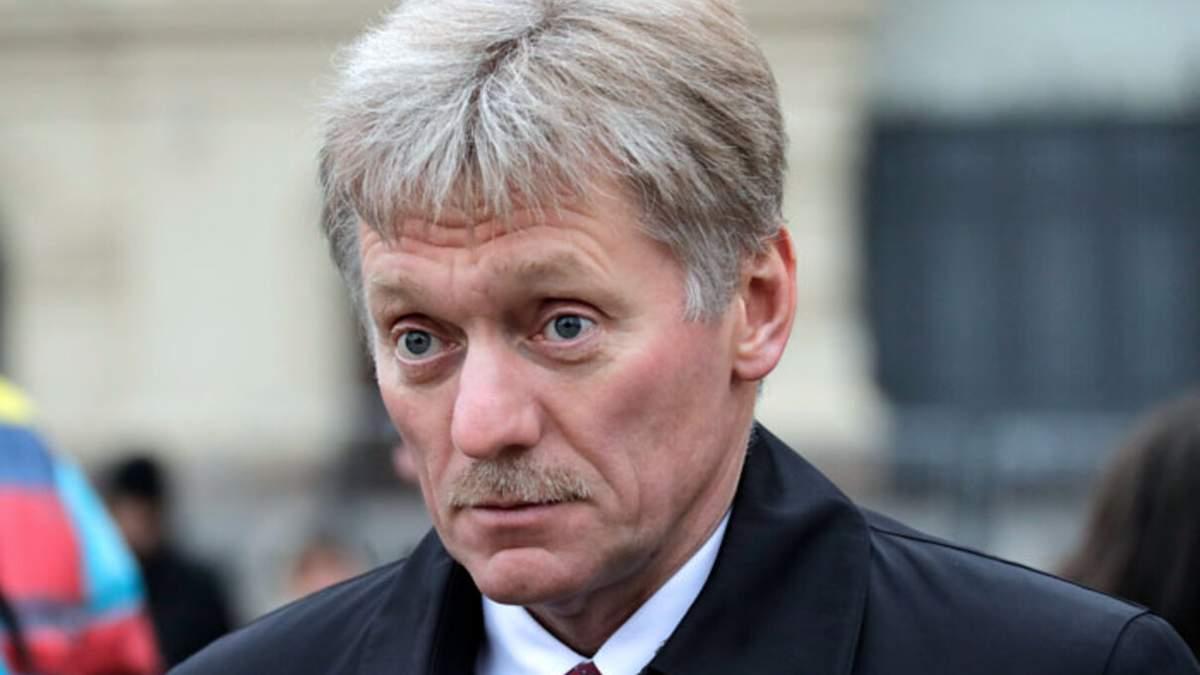В Кремле опровергли заявление Лаврова о разрыве отношений с ЕС