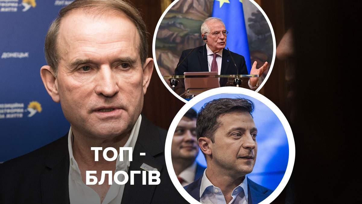 Зеленський - Медведчук, Боррель в Росії, окупація Криму - Новини