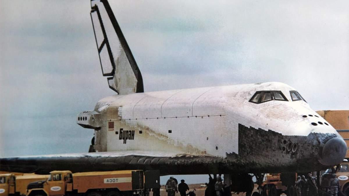 История Бурана: в Крыму должен был приземлиться космический корабль
