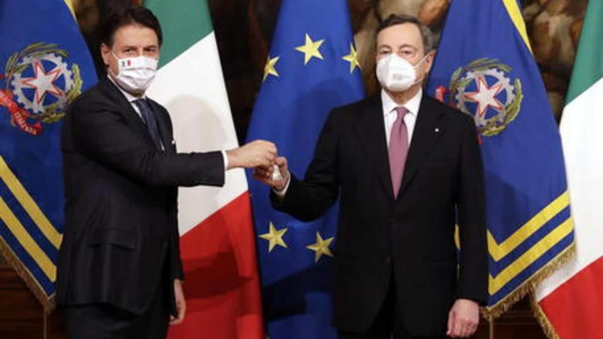 В Италии привели к присяге новое правительство с Марио Драги: видео