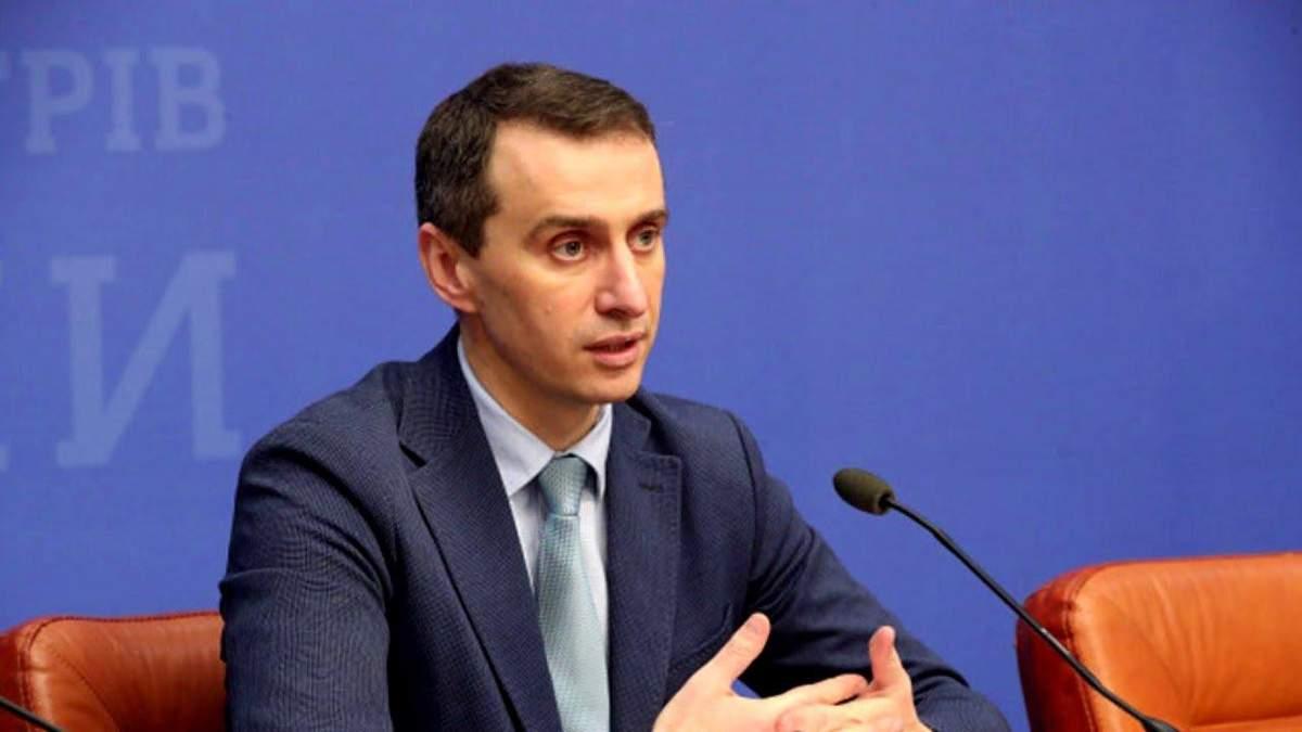 В Украине сформировали 347 мобильных бригад по вакцинации
