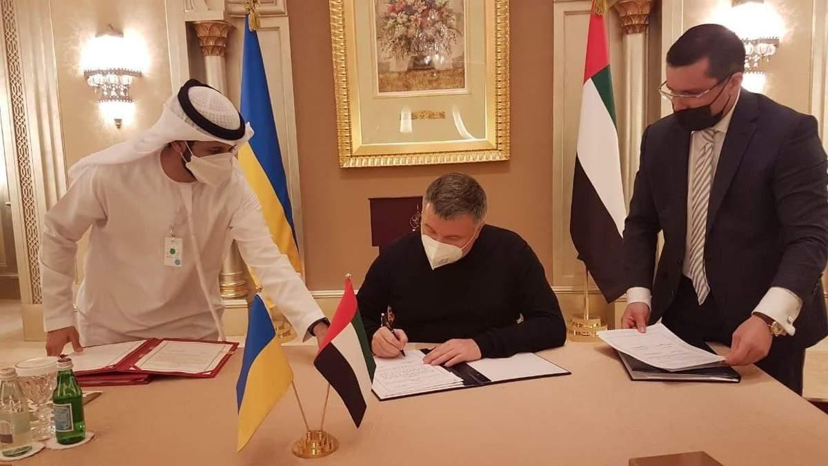 Україна та ОАЕ домовились про визнання водійських посвідчень