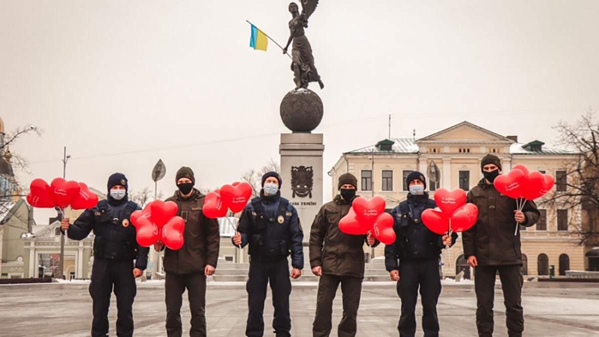Військовослужбовці привітали українців з Днем Валентина
