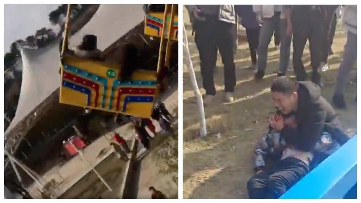 Аварія у парку розваг у Китаї – впала карусель з людьми: відео