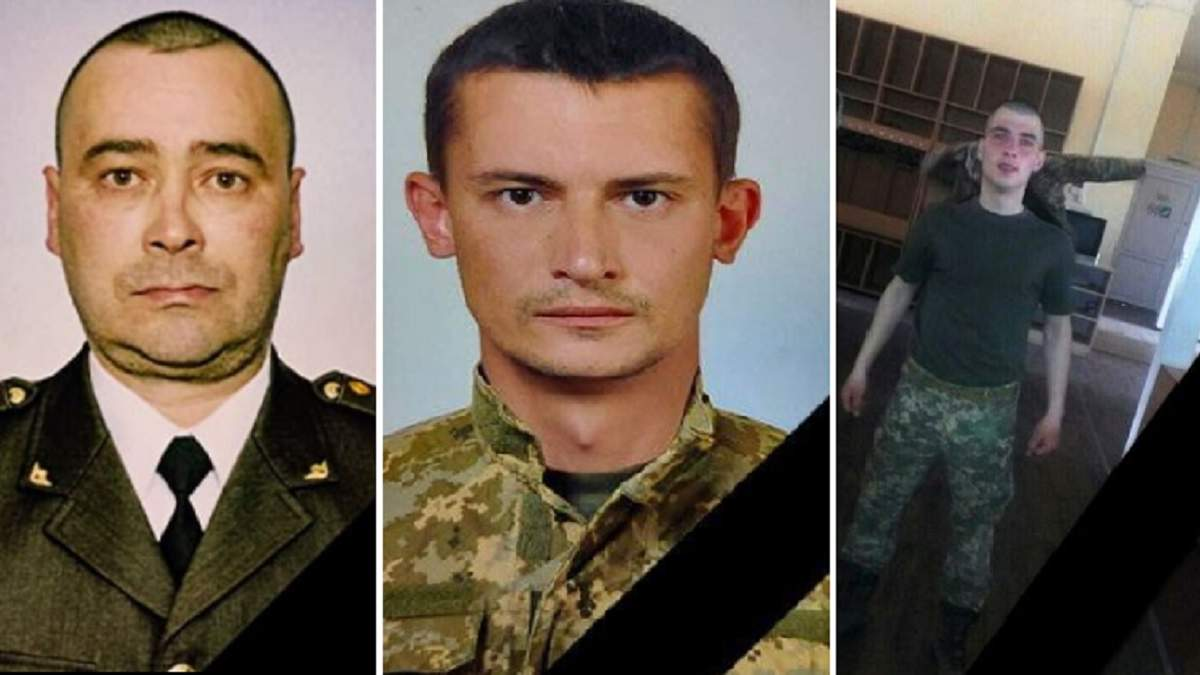 На Донбассе подорвались 3 бойцов: что о них известно, фото