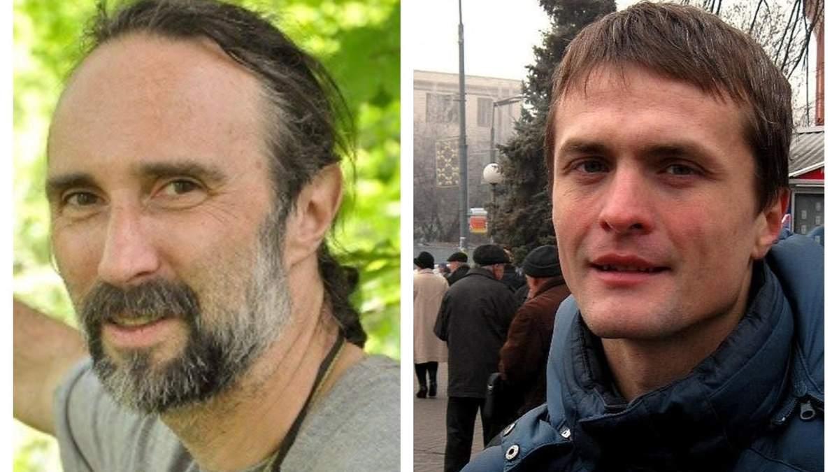 Похищение Луценко и Вербицкого: судят еще двух фигурантов