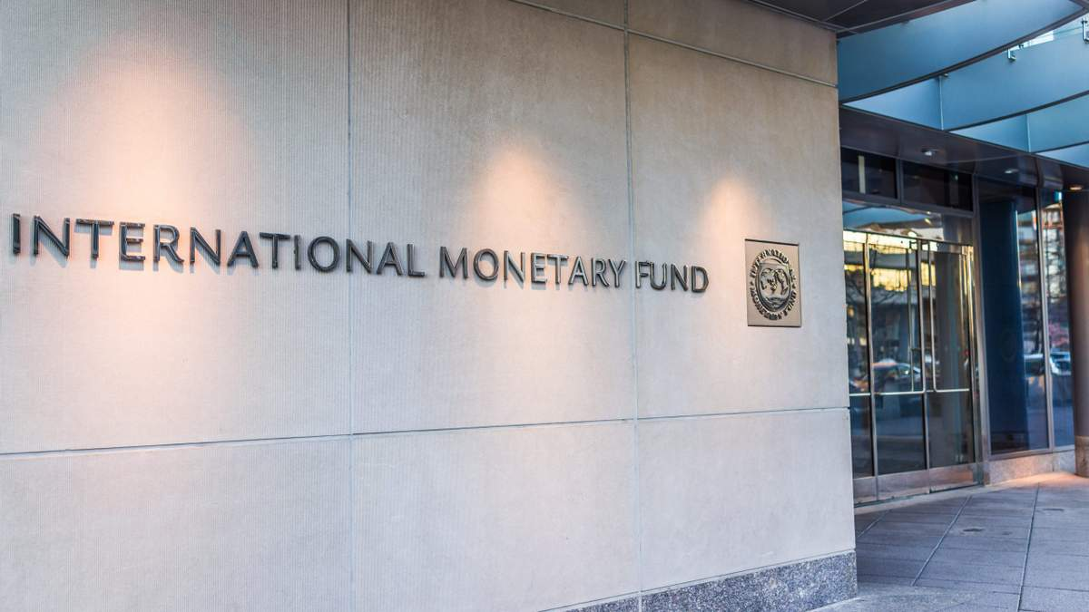 МВФ - Україна - чому грошей не буде та що далі - Новини