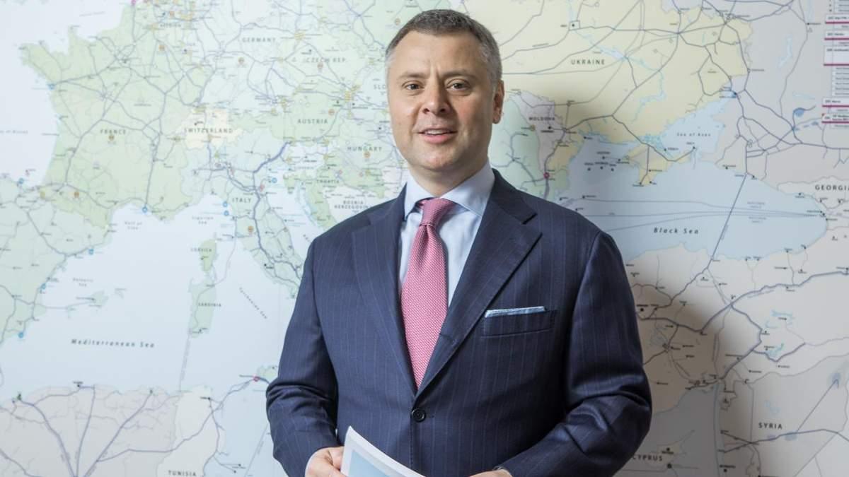 Почему Кабмин должен уволить Коболева и других руководителей Нафтогаза: Витренко пояснил ситуацию