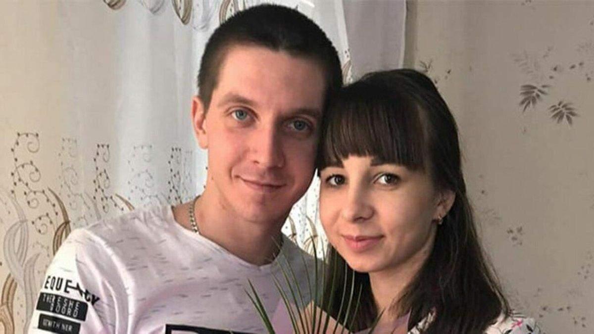 Роман Дзюбенко с женой