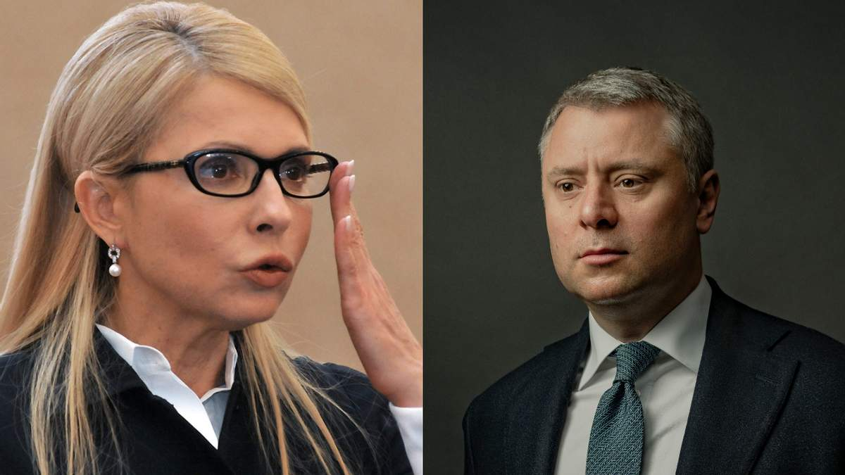 Сергей Фурса: Юрий Витренко хочет понравиться Юлии Тимошенко