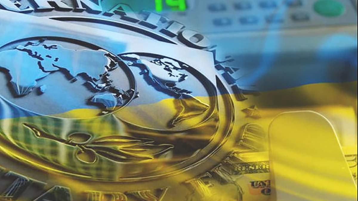 Кінець співпраці: Україна не отримає грошей від МВФ
