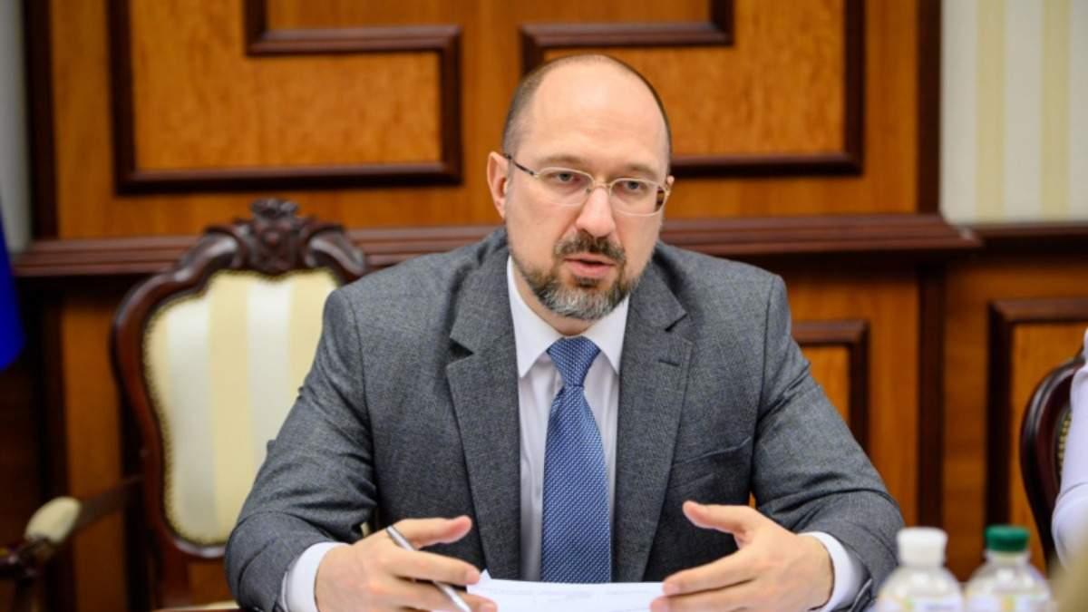 Чи піде уряд Шмигаля у відставку: у Зеленського відповіли