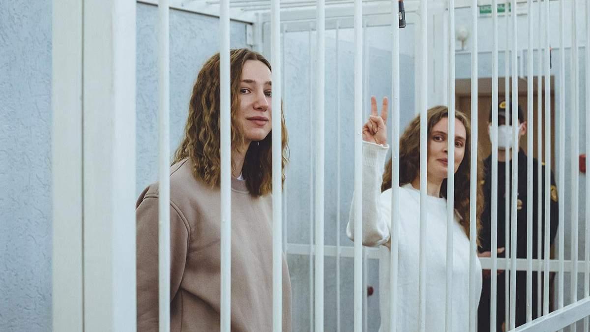 Суд Беларуси приговорил двух белорусских журналисток за стрим