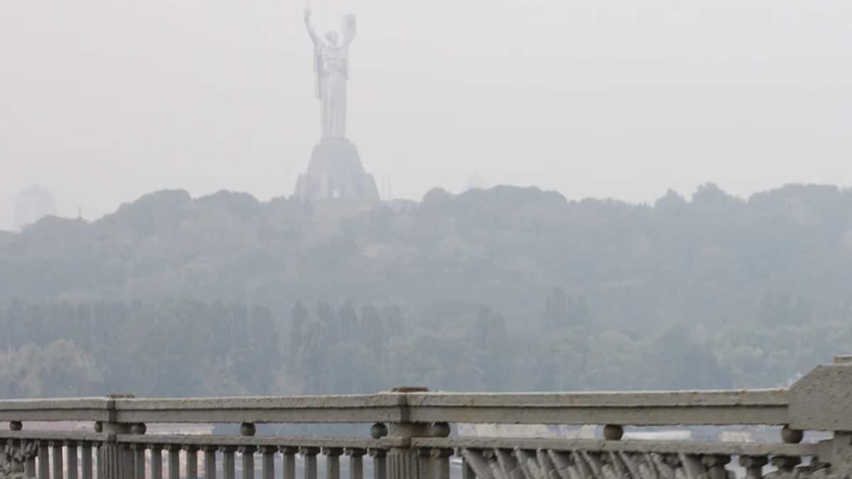 Киев снова попал в список городов мира с самым грязным воздухом
