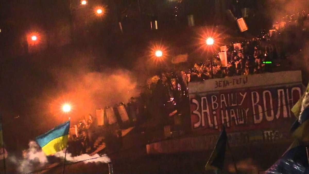 18 лютого 2014 – найстрашніший день Майдану,  що трапилось - Новини
