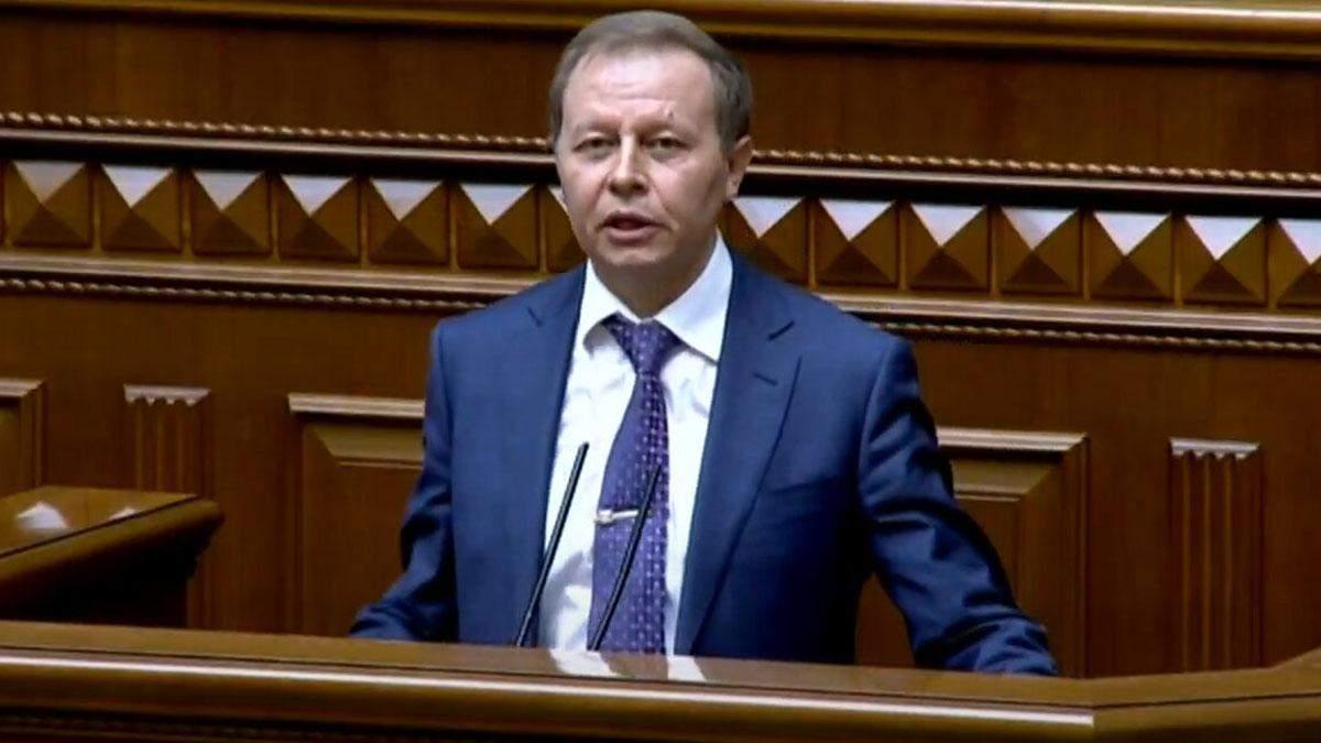 Рада назначила нового судью КСУ: им стал Виктор Кичун