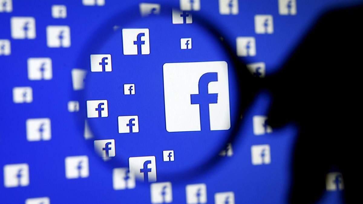 Facebook - чому флешмоби у соцмережах небезпечні - Канал 24