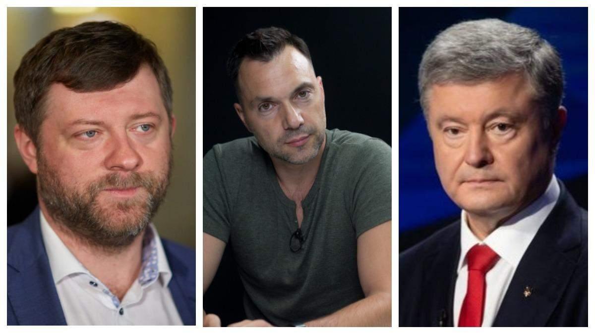 Прояви сексизму в українській політиці: приклади, відео