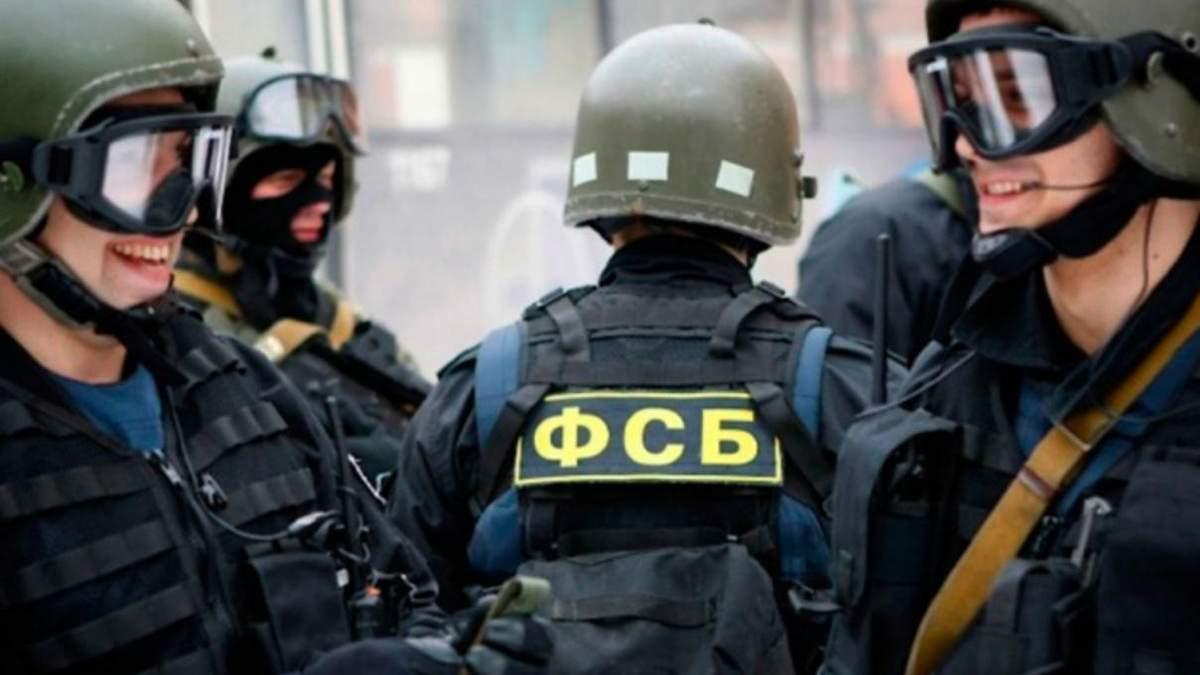 ФСБ затримала прихильників української радикальної групи