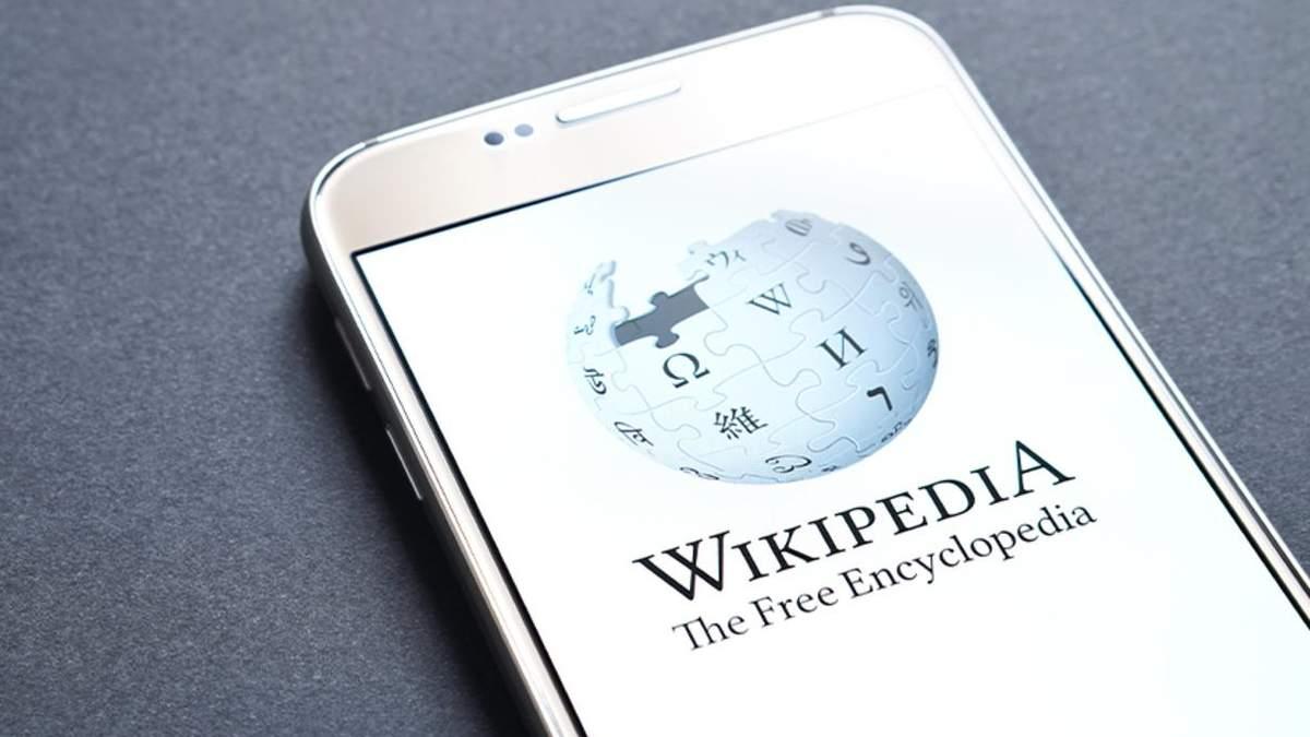 У М'янмі повністю заблокували Вікіпедію: що відомо