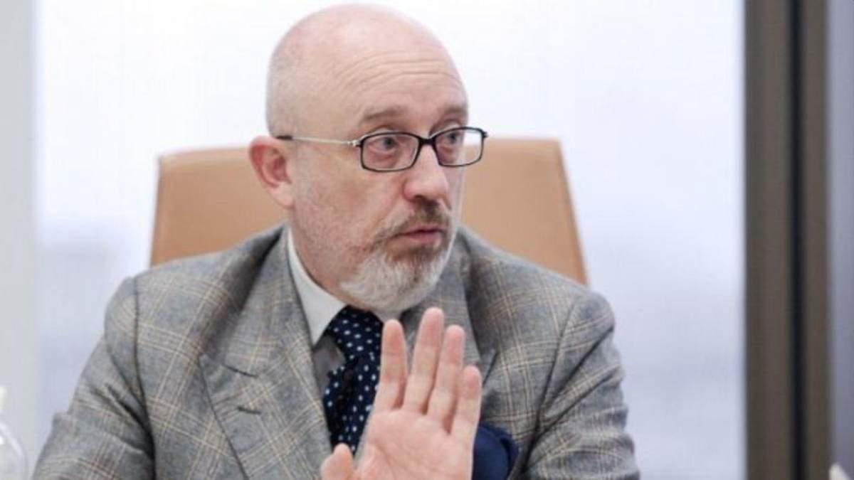 Резников об усилении санкций против России