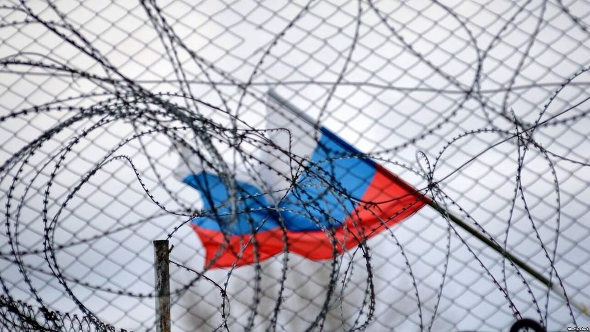 Мюнхенская конференция без России: почему Запад изолируется от Кремля