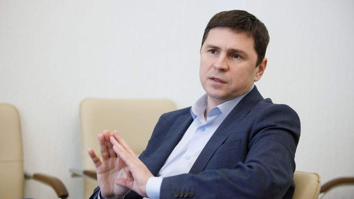 Подоляк: может ли Украина накладывать санкции на своих граждан