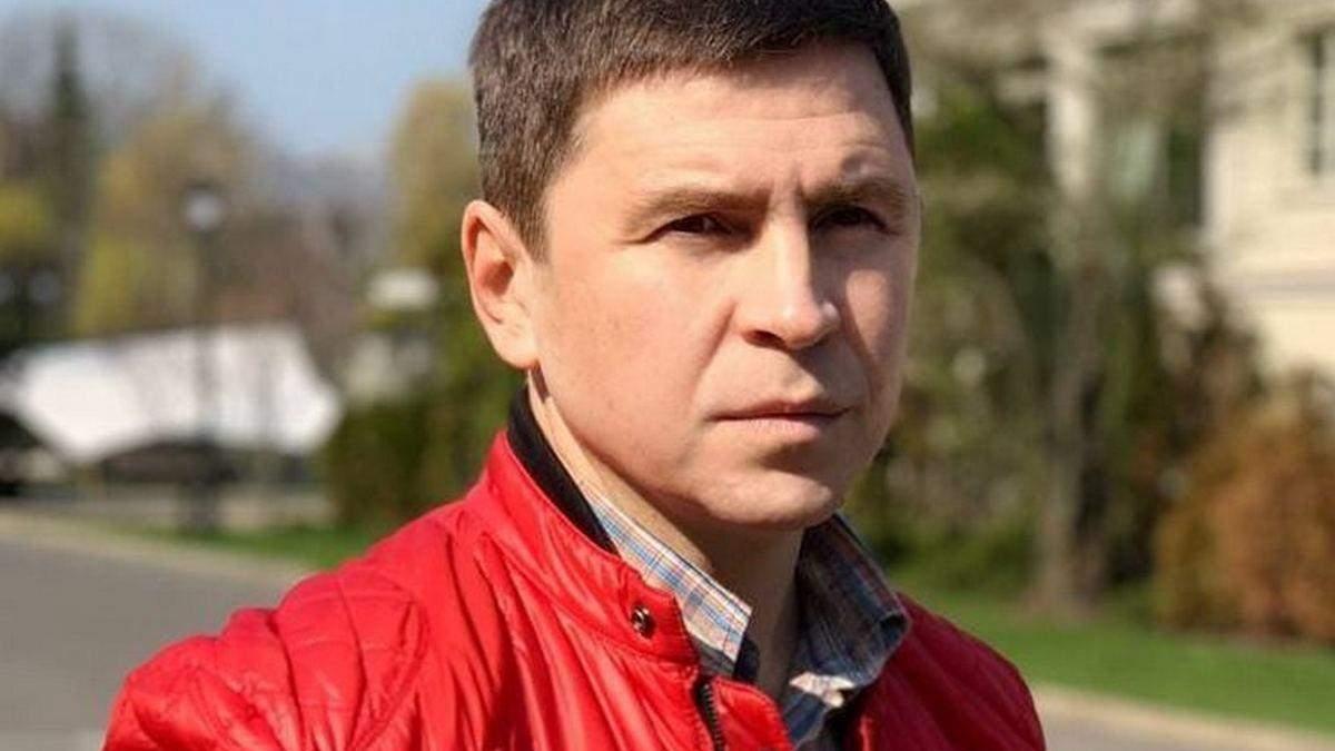 Подоляк розповів про реакцію Медведчука і Марченко на санкції
