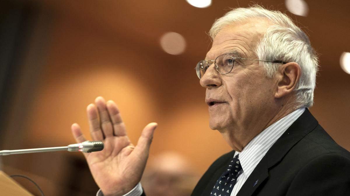 Жозеп Боррель скликає міністрів ЄС через Росію