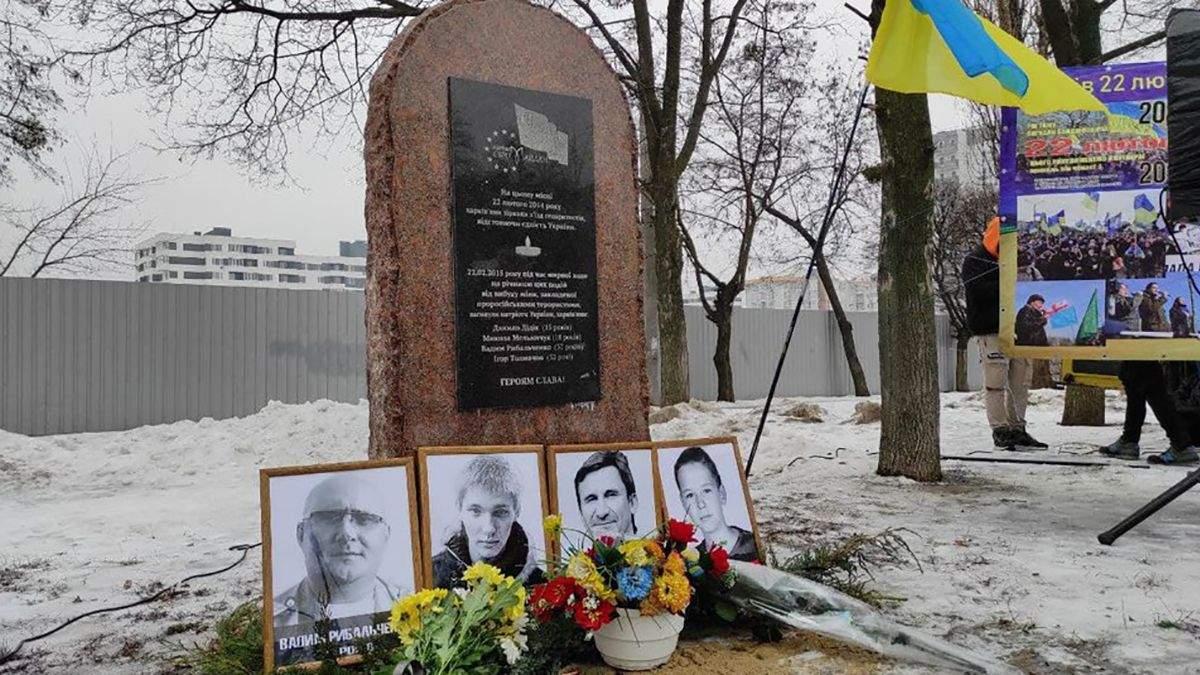 Теракт в Харькове 22.02.2015: люди почтили память погибших