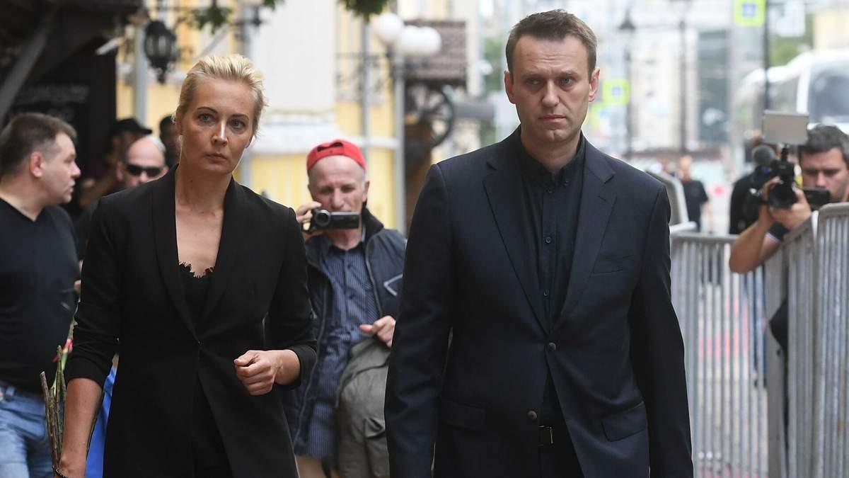 Жена оппозиционера Юлия Навальная 22 февраля 2021 вернулась из Германии в Москву: видео