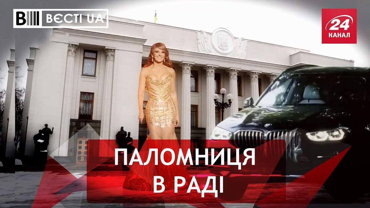 Вєсті UA: Марченко стане конкуренткою Тимошенко