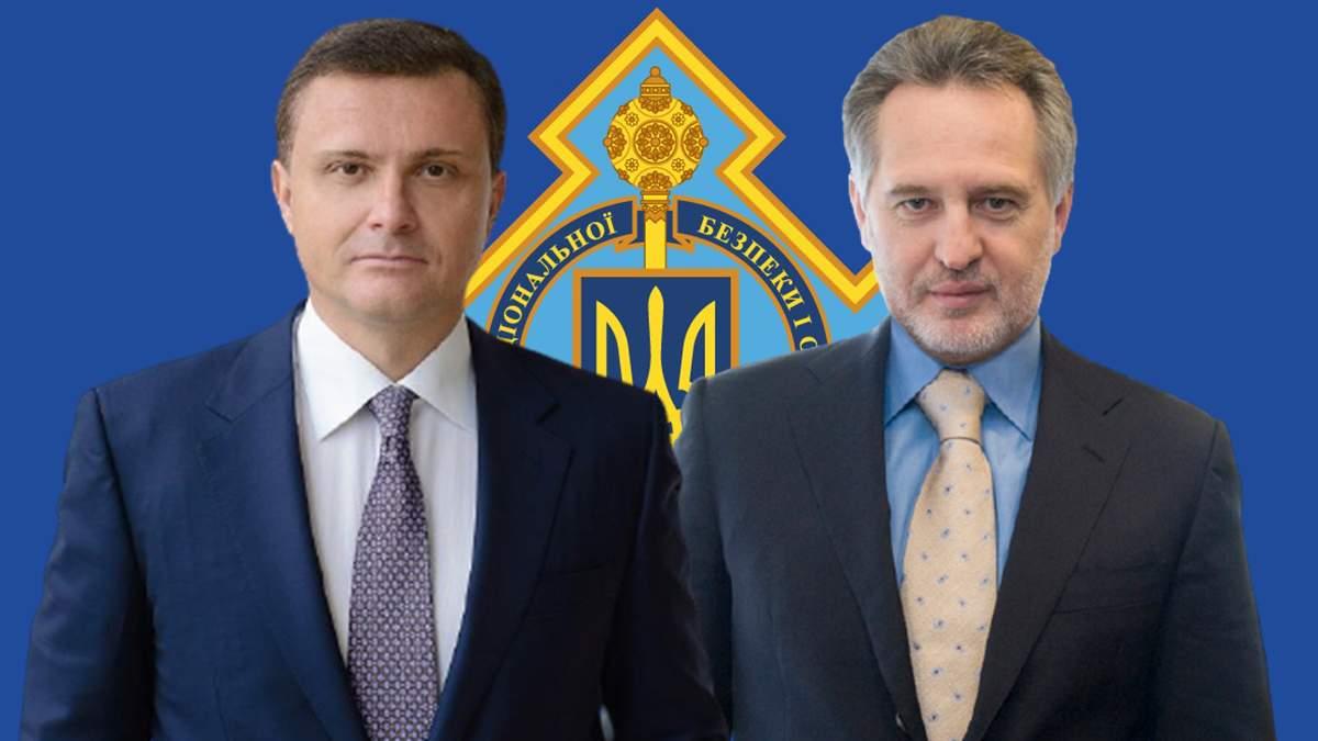 Хто стане наступним, проти кого РНБО введе санкції
