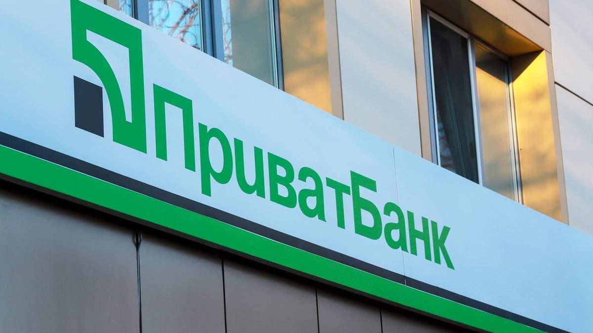 Бывшим высокопоставленным менеджерам Приватбанка сообщили о подозрении