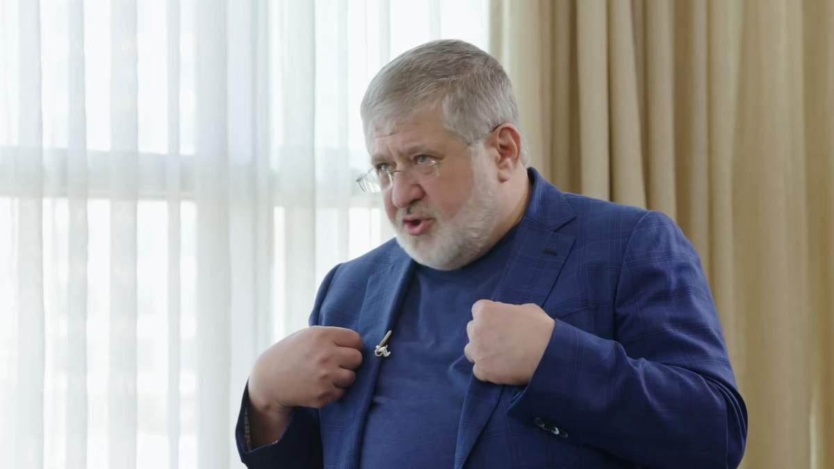 ПриватБанк - задержат ли Коломойского - Новости Украины - Новости