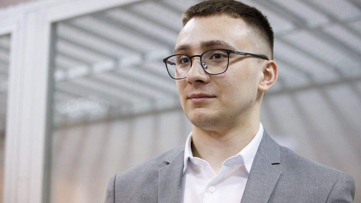 Стерненка засудили на 7 років - що далі - Новини