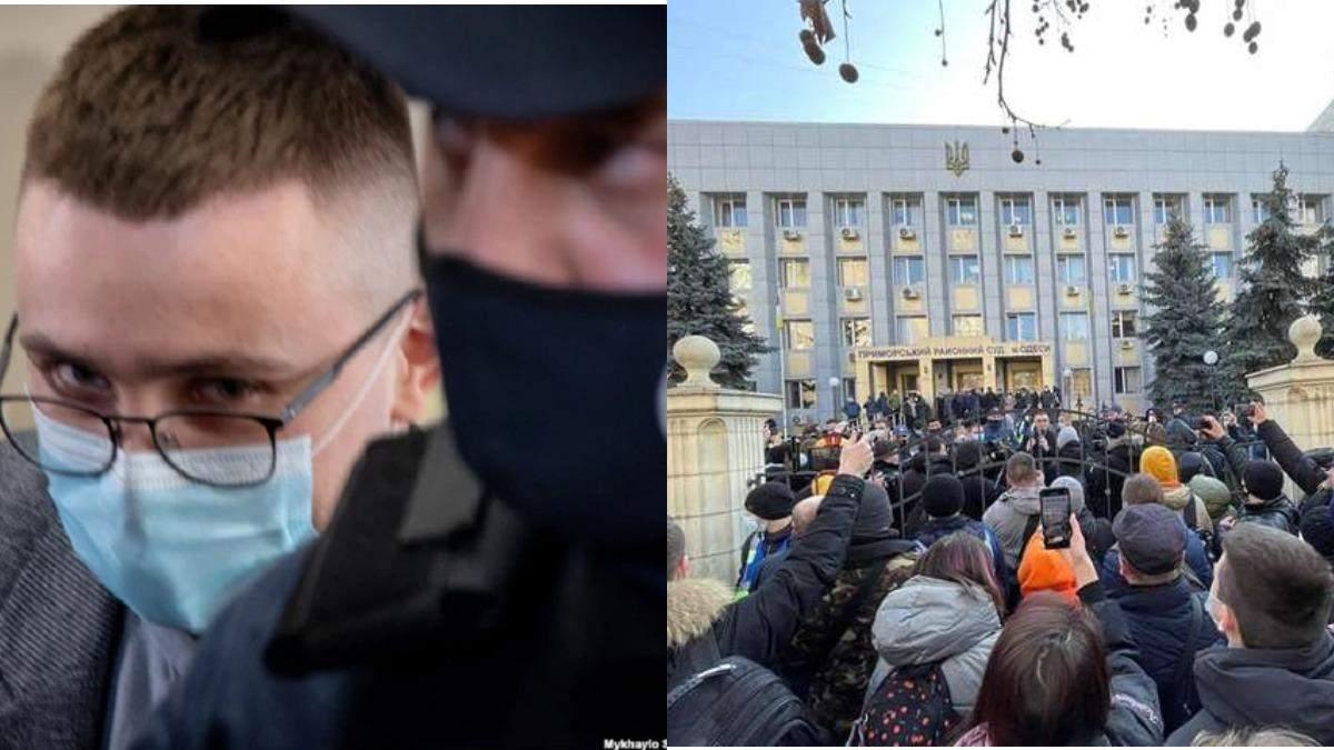 Протести через вирок Стерненку 23 лютого 2021: анонс події