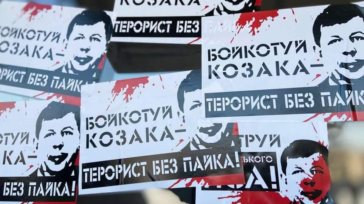У Львові відбулась сутичка між активістами Нацкорпусу та поліцією: побили 4 поліцейських – відео