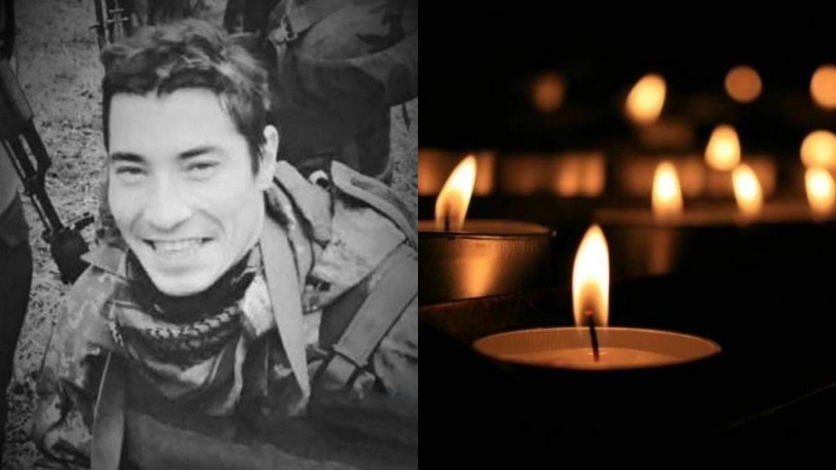 На Донбассе 23.02.2021 погиб сержант Дмитрий Сардак