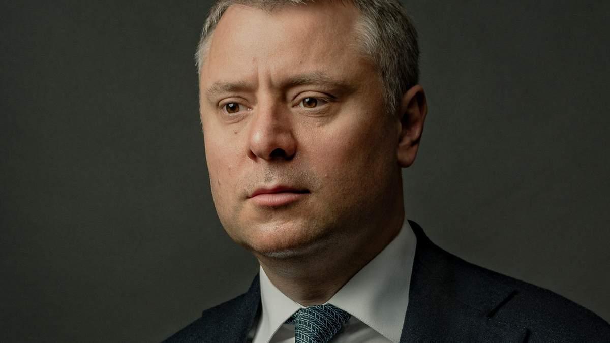 Спасти Юрия Витренко: прогнозы экспертов о развитии конфликта